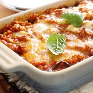 Low carb eggplant lasagna recipe.